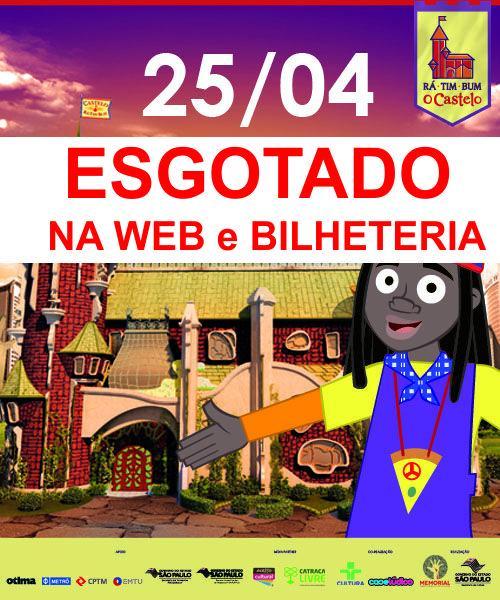 RÁ-TIM-BUM - O CASTELO